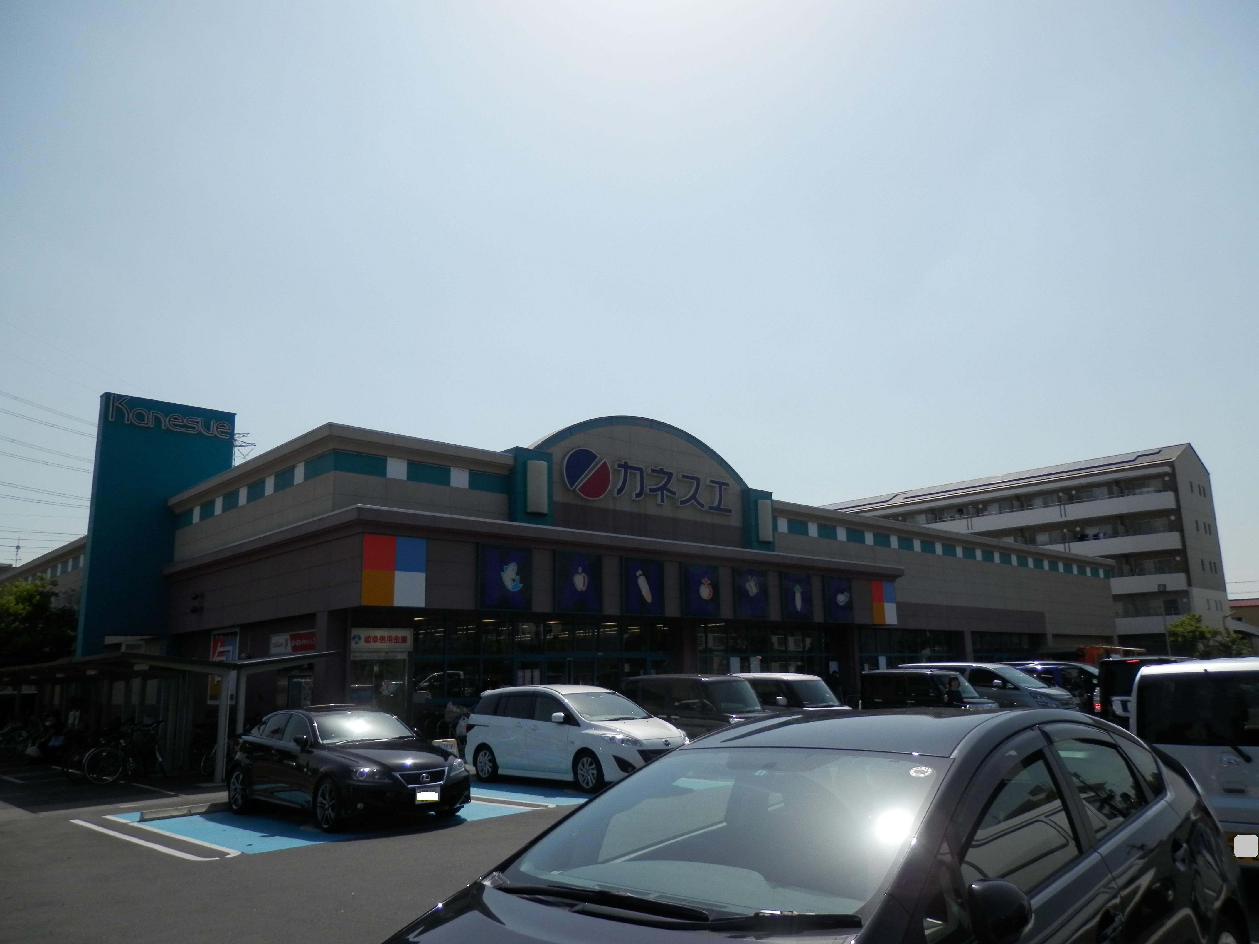 スーパー:カネスエ 岐大前店 443m 近隣