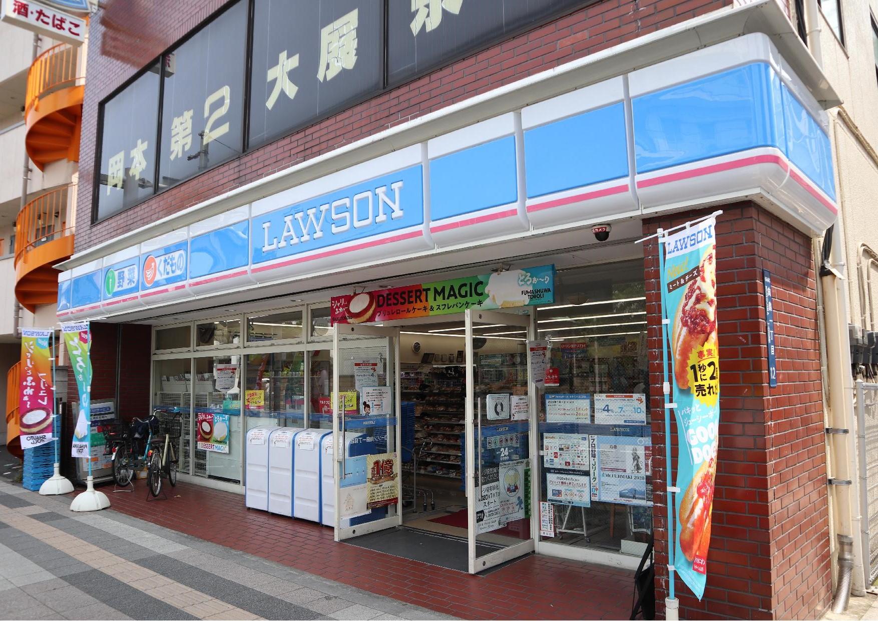 コンビ二:ローソン 向島一丁目店 248m