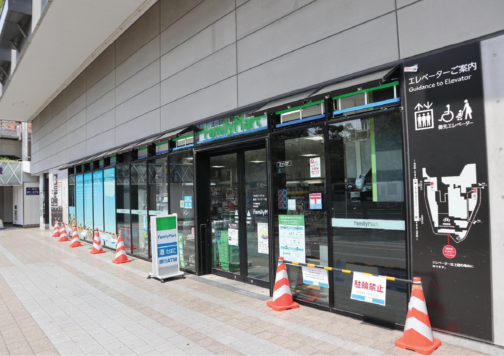 コンビ二:ファミリーマート 東京ソラマチ1F店 308m