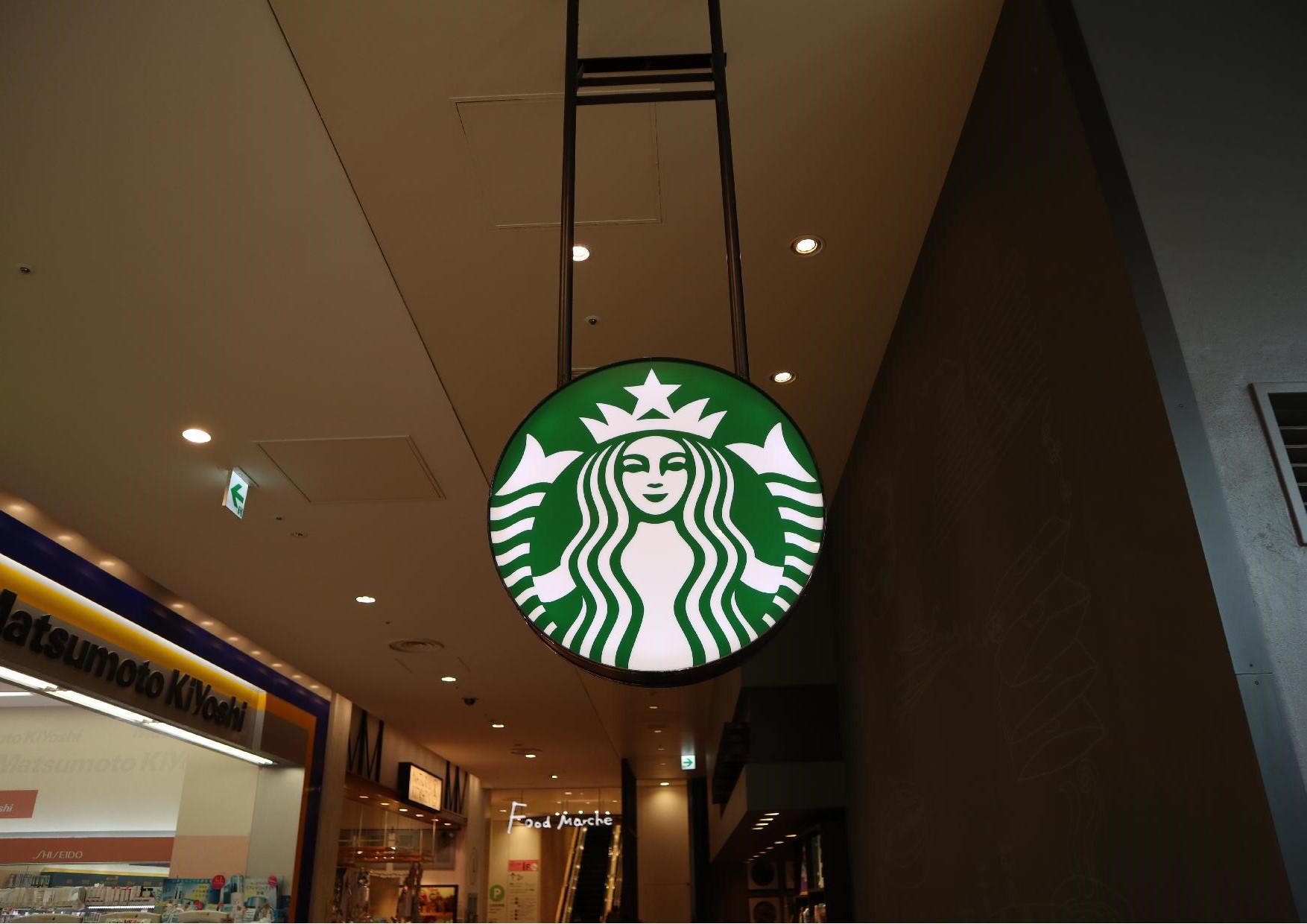 レストラン:スターバックスコーヒー 東京スカイツリー・ソラマチ西1階店 354m