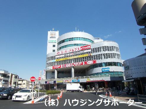 スーパー:SUPERALPS(スーパーアルプス) 北野店 620m