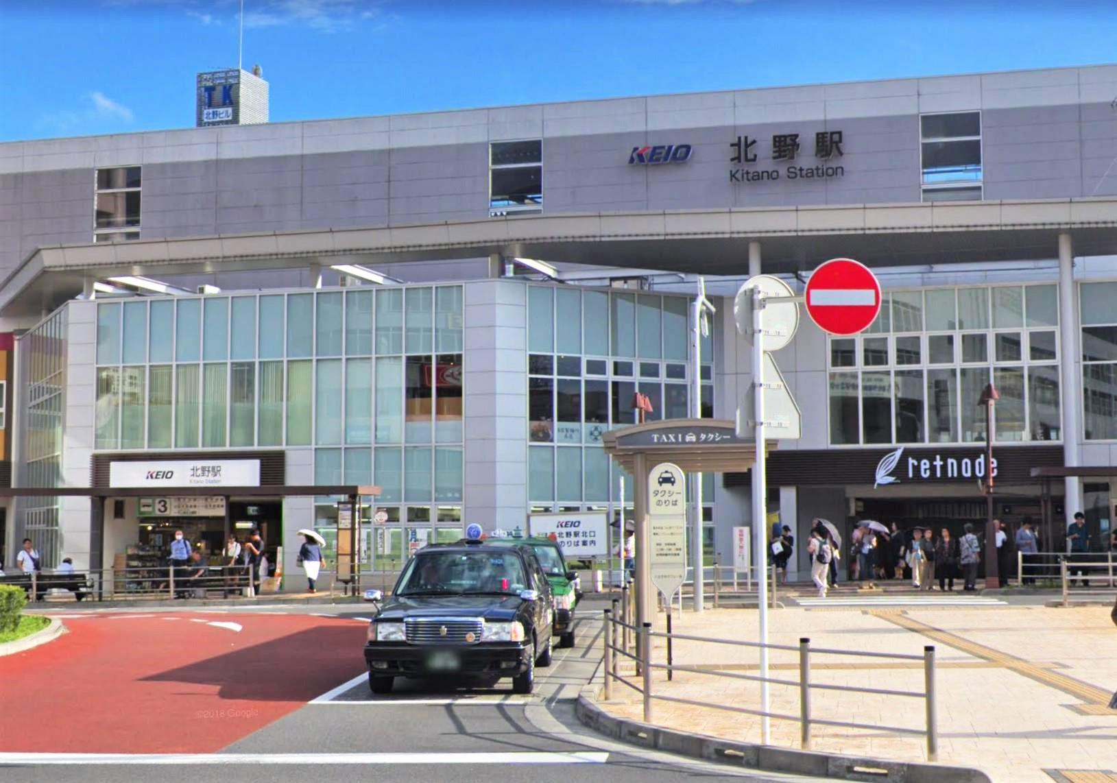 ショッピング施設:京王リトナード北野 729m