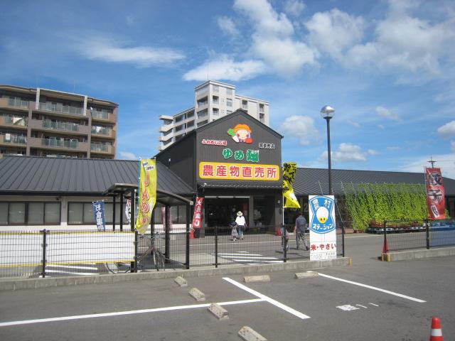 その他:ゆめ畑(直売所) 50m