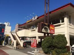 レストラン:ガスト 都島本通店 533m