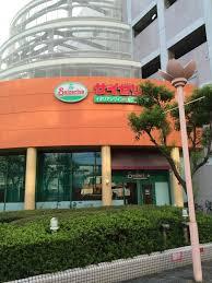 レストラン:サイゼリヤ ベルファ都島店 1023m