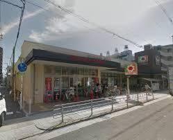 スーパー:デイリーカナート都島店 640m