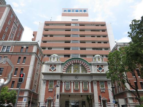 大学・短大:私立大阪工業大学 3148m