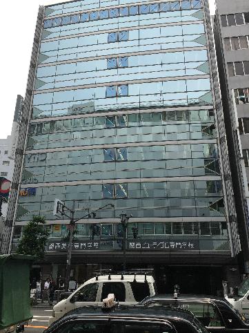専門学校:関西美容専門学校 3380m