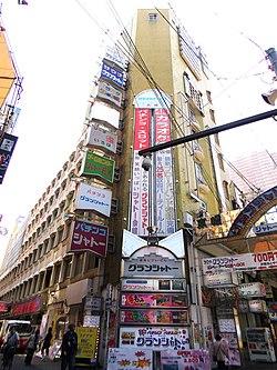ショッピング施設:京橋グランシャトービル 1402m