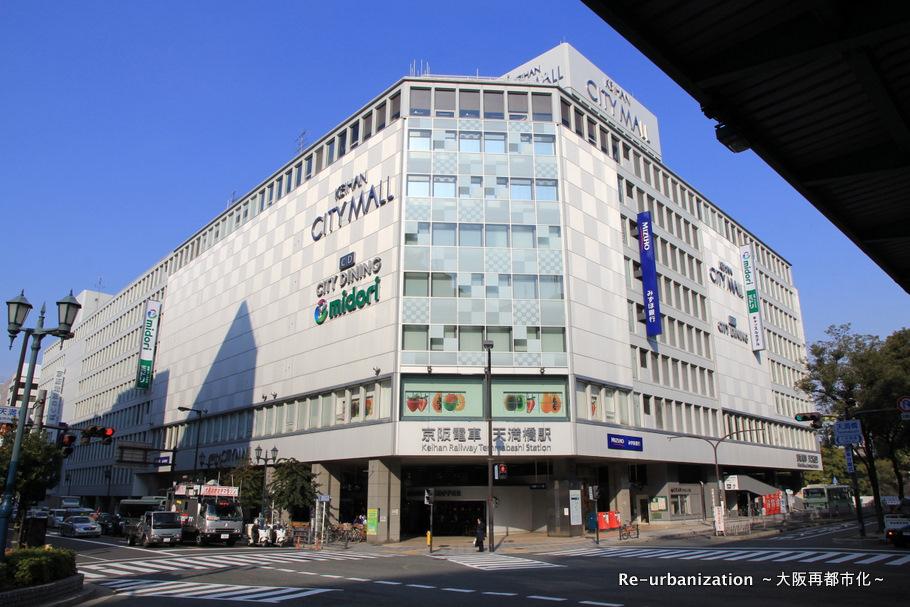 ショッピング施設:京阪モール 1496m