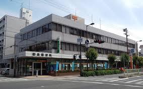 郵便局:都島郵便局 1024m