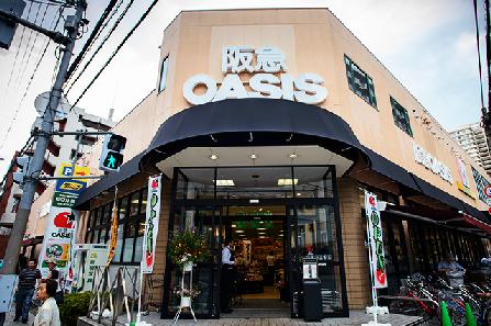 スーパー:阪急OASIS(阪急オアシス) 高殿店 618m