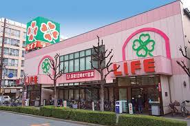 スーパー:ライフ都島高倉店 668m