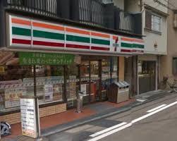 コンビ二:セブンイレブン 大阪高殿2丁目店 320m