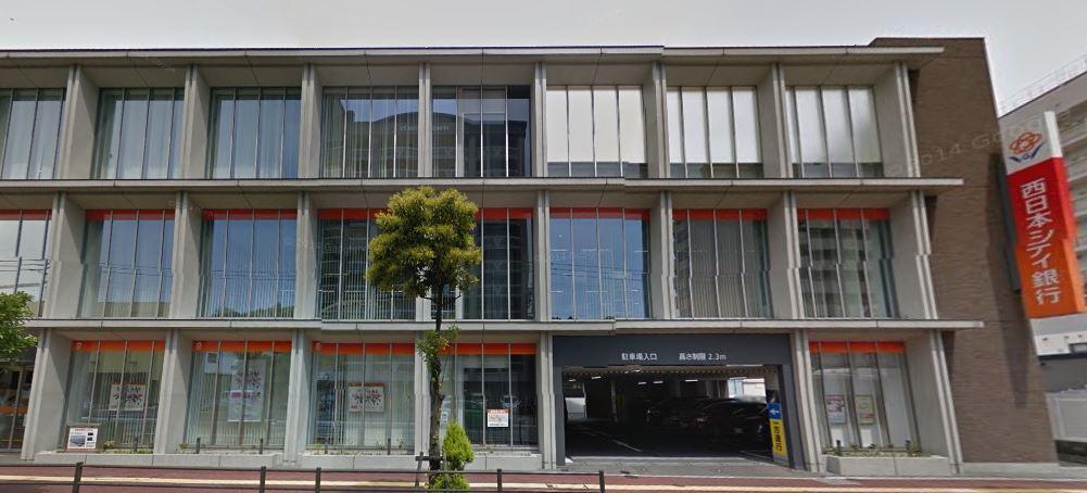 銀行:西日本シティ銀行南小倉支店 640m