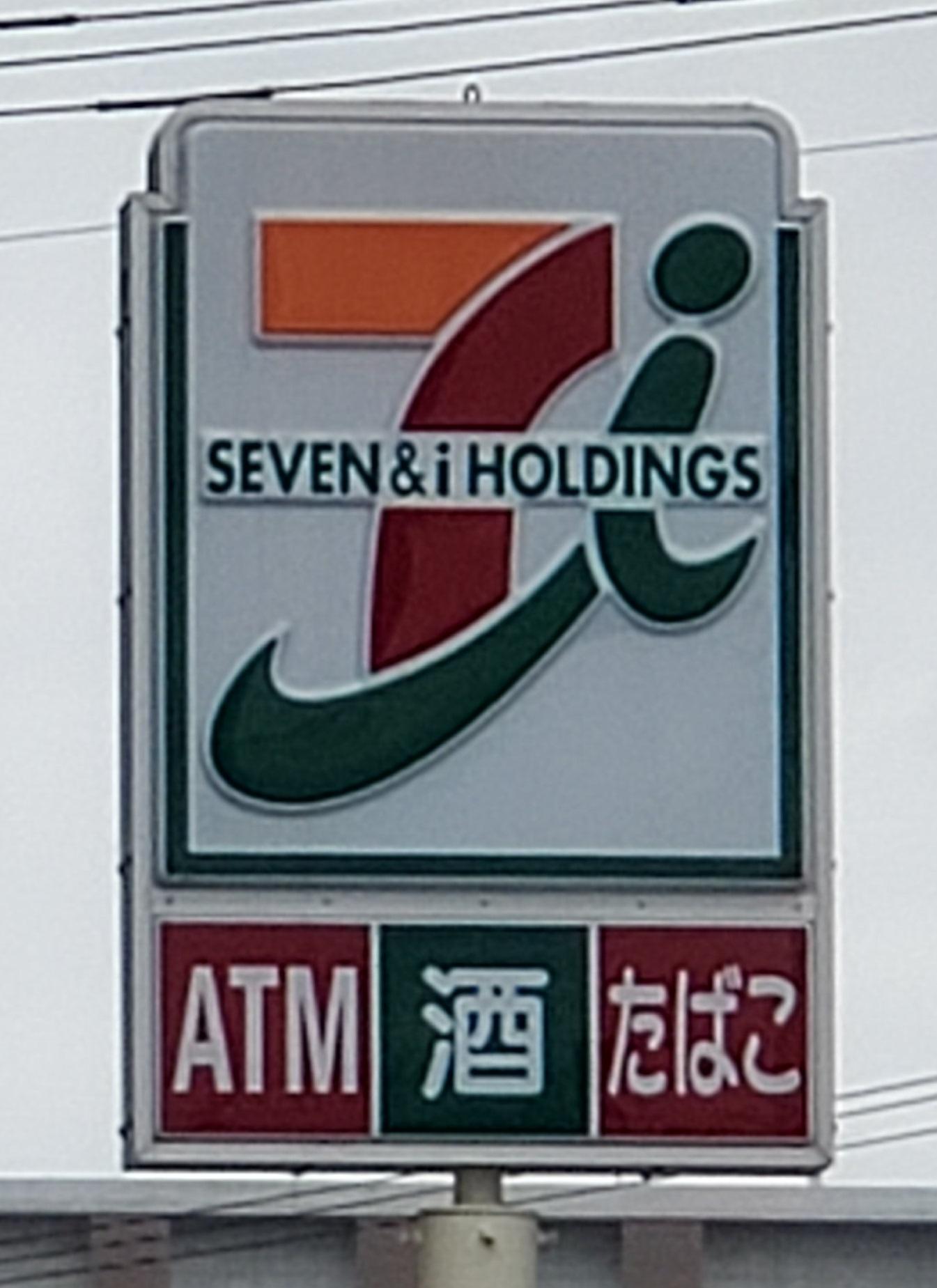 コンビ二:セブンイレブン 筑紫野俗明院店 665m