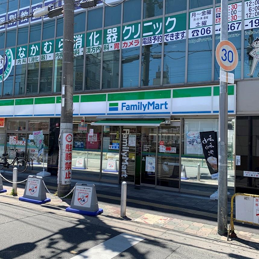 コンビ二:ファミリーマート 庄内駅前店 274m