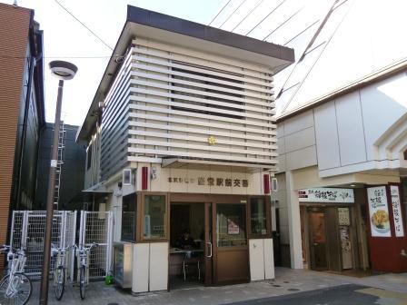 警察署・交番:北沢警察署 経堂駅前交番 602m