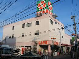 スーパー:ライフ 千歳烏山店 432m