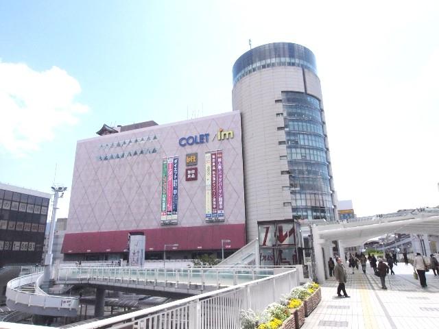 ショッピング施設:COLET(コレット) 640m