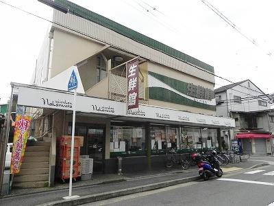 スーパー:生鮮館なかむら里の前店 605m