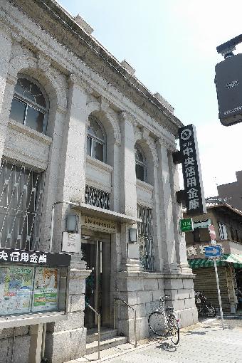 銀行:京都中央信用金庫東五条支店 152m