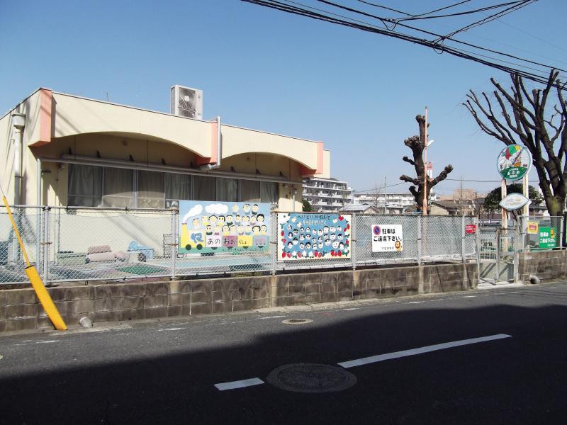 幼稚園:穴生保育所 208m