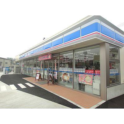 コンビ二:ローソン 永犬丸五丁目店 231m