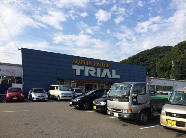スーパー:スーパーセンタートライアル 水巻店 1077m