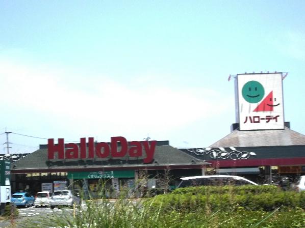 スーパー:HalloDay(ハローデイ) 貫店 674m