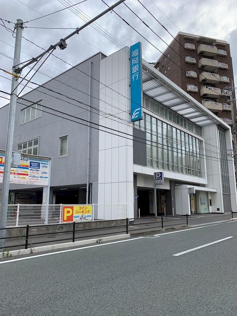 銀行:福岡銀行城野支店 173m