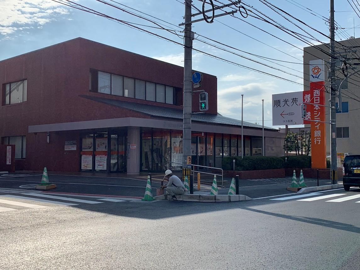 銀行:西日本シティ銀行城野支店 317m