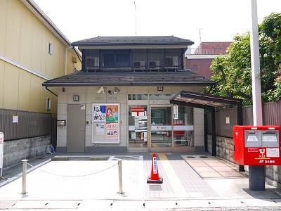 郵便局:京都北山郵便局 345m