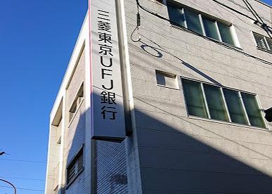 銀行:三菱UFJ銀行西陣支店 69m