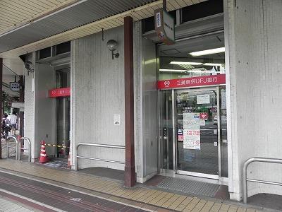 銀行:三菱東京UFJ銀行出町支店 483m