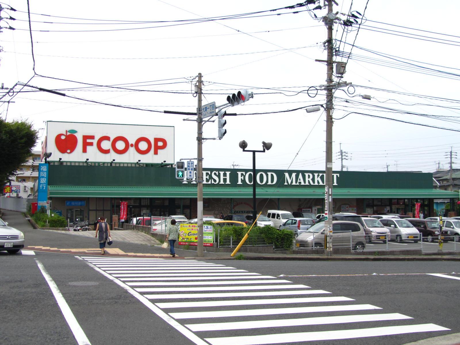 スーパー:エフコープ生活協同組合 折尾店 593m 近隣