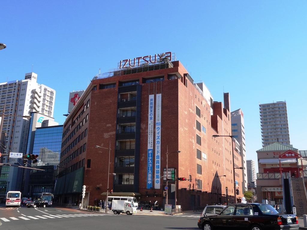 ショッピング施設:井筒屋 小倉店 419m 近隣