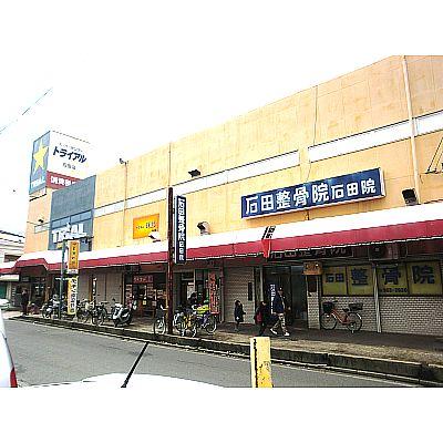 スーパー:スーパーセンタートライアル 石田店 1842m