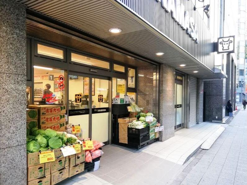 スーパー:肉のハナマサ 新日本橋店 472m