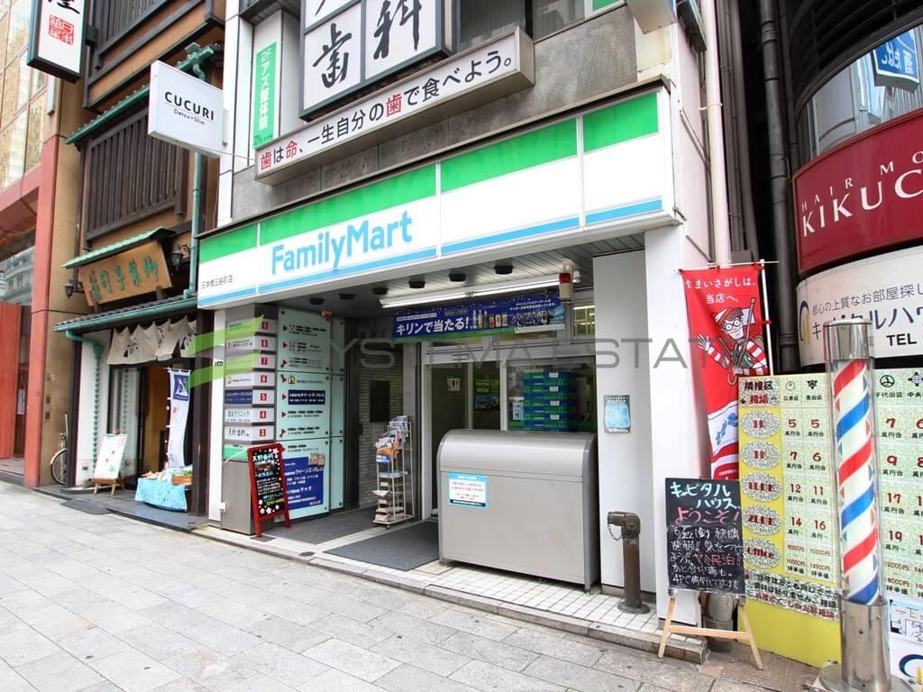 コンビ二:ファミリーマート 日本橋三越前店 124m