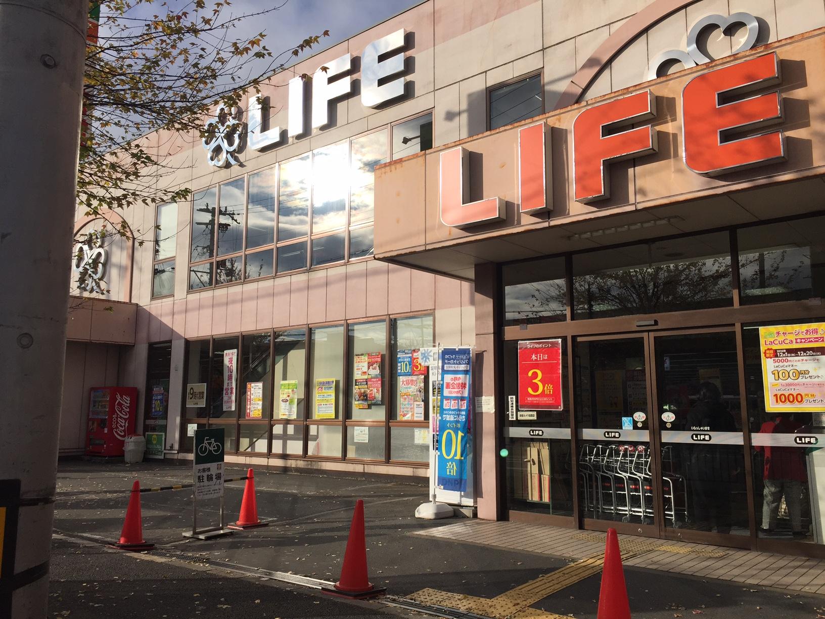 スーパー:ライフ 西七条店 1168m