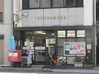 郵便局:京都知恩院前郵便局 187m