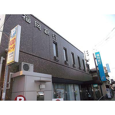 銀行:福岡銀行徳力支店 818m