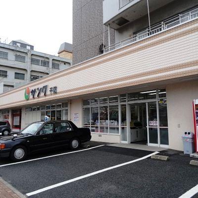 スーパー:サンクFC 千防店 131m