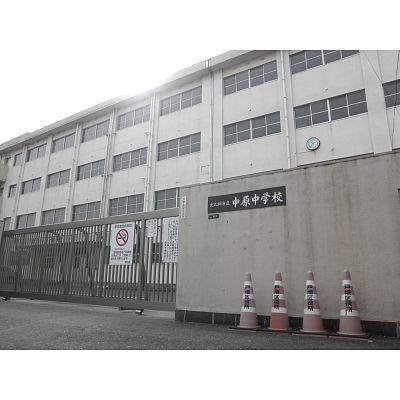 中学校:北九州市立中原中学校 1253m