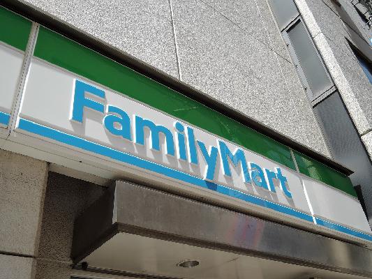 コンビ二:ファミリーマート 八幡三条店 993m