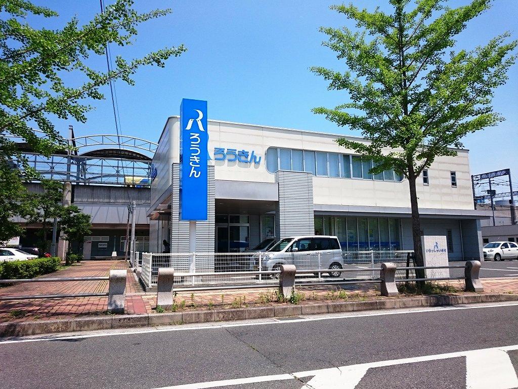 銀行:九州労働金庫行橋支店 344m