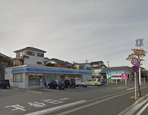 コンビ二:ローソン 中間三丁目店 248m