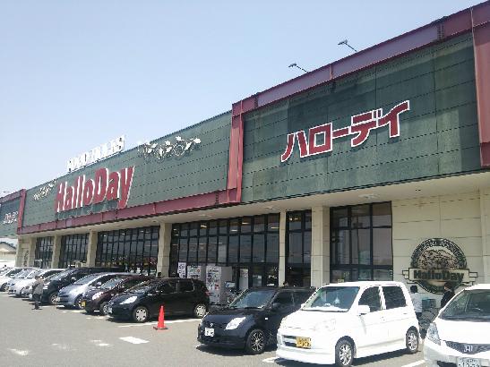 スーパー:HalloDay(ハローデイ) 中尾店 681m