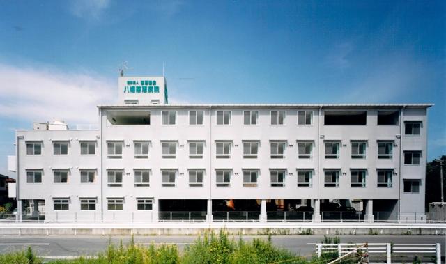 内科:八幡慈恵病院 540m